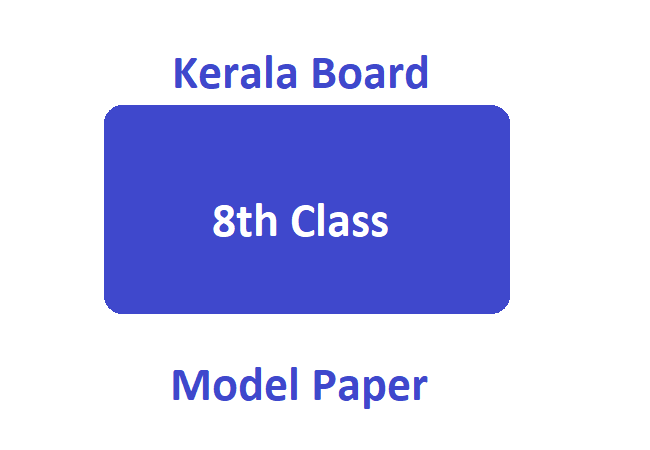Kerala Class 8th Malayalam Medium 2020 Model Question Paper Download