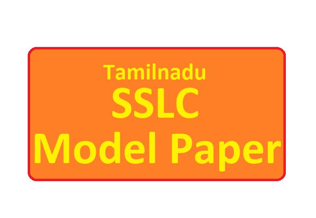 TN SSLC Model Paper 2020 TN 10th Questions Paper 2021