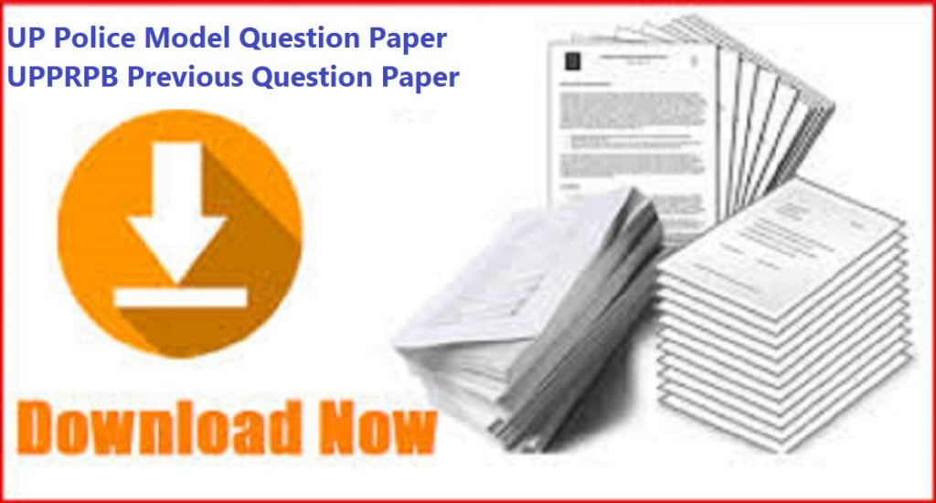 UP Police SI Model Question Paper 2020 Hindi English