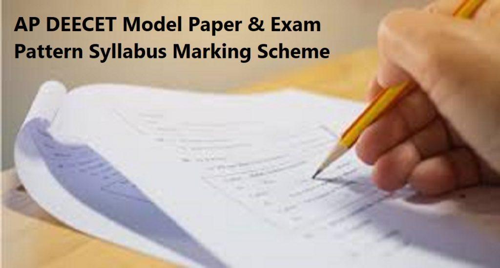 AP DEECET Model Questions Paper 2020 AP DIETCET / TTC Sample Question Paper Download