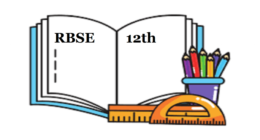 BSER 12th Model Paper 2020 Raj XII Blueprint Questions 2020