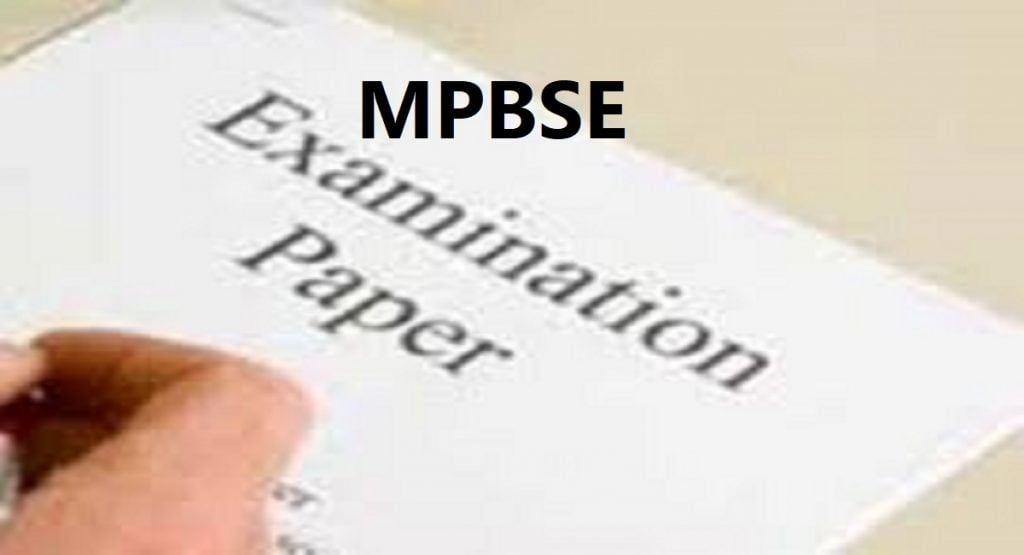 MP Board Class 12th History, Political Since Model Paper 2020